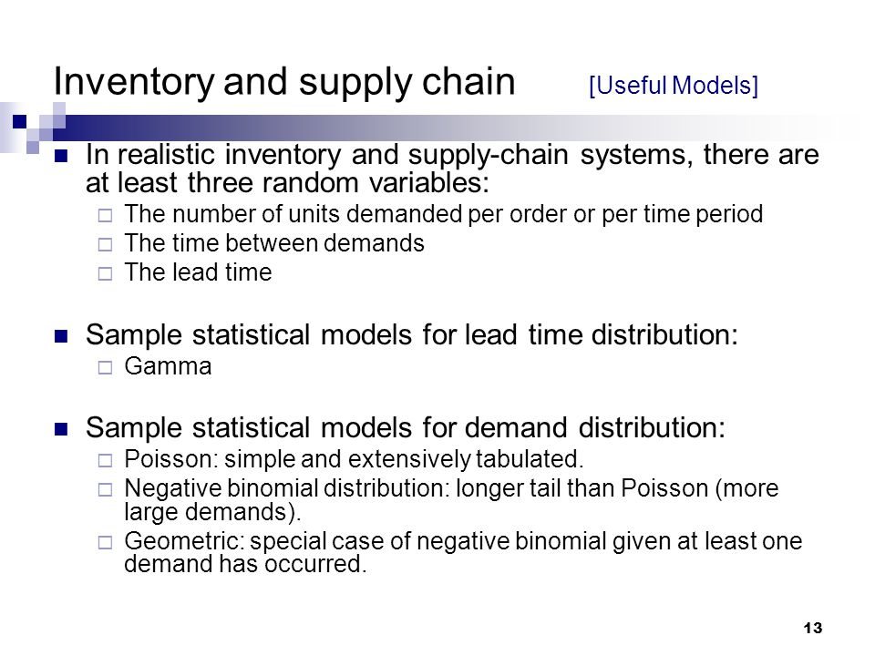 Inventory and supply chain [Useful Models]